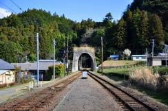 Mini tunnel