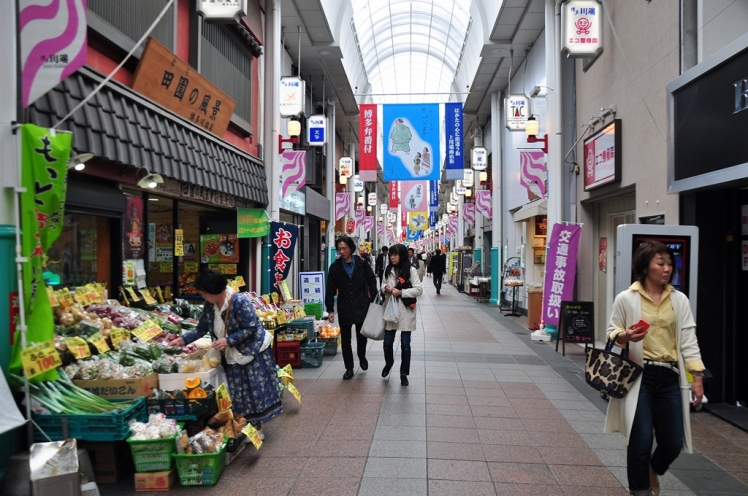 Fukuoka (7).JPG