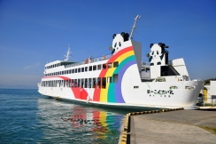 Panda ferry