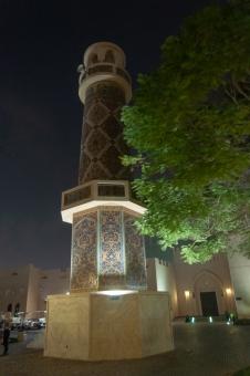 doha Katara cultural village
