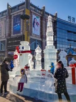 Harbin city centre